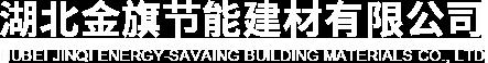 武汉橡塑保温管